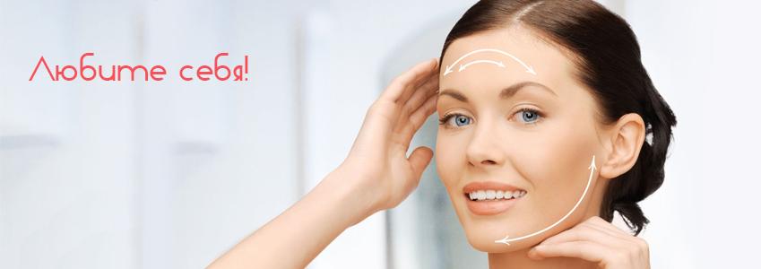 Как подтянуть кожу на лице в домашних условиях отзывы